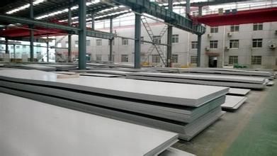 316L不锈钢板厂家