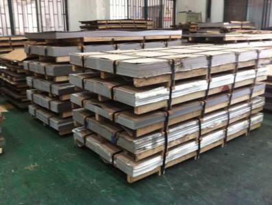 316L不锈钢板期货价格小幅波动