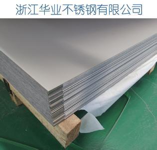 庆阳316L不锈钢板厂家成交一般