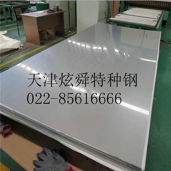 深圳316L不锈钢板:现货集中于中间批发商手里价格难涨