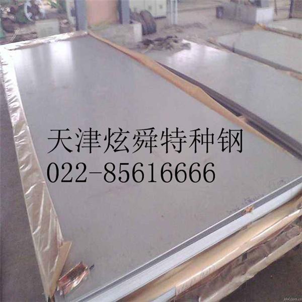 北京316L不锈钢板厂家:厂家开始采购原料对现货价格影响大吗