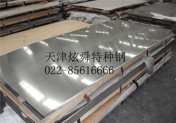 进口316L不锈钢板价格:现货采购疲软厂家产能过剩