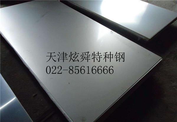 进口316L不锈钢板:需求表现不好批发商成交也难